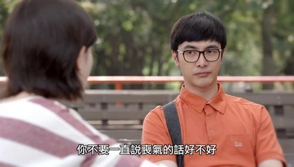 16個夏天 第11集(下) The Way We Were Ep 11-2
