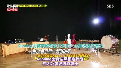 奔跑男女Running Man 20141026 Ep218 金智勳吳漣序鄭恩地| 韓國綜藝線上看