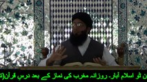 Juma Speech by Professor Abdul Ghafoor Najam