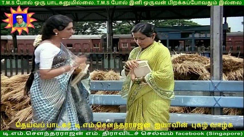 Oru Thalai Ragam(1980 film) T  M  Soundararajan (this movie got tms all 2  song) 720 hd