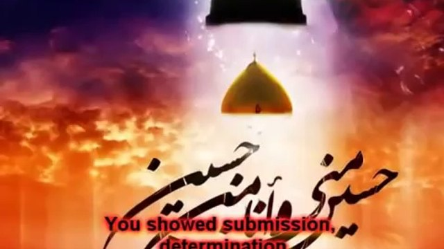 Ya Zahra Ya Zahra | Ammar Al-Halwachi | With Lyrics Watch