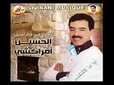 Jadid Houssain Amrrakchi Sif 2014-2015 Awaha La Vacance