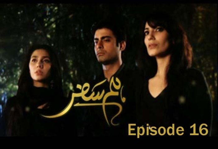 Humsafar Episode 16 | Pakistani Drama | Live Pak News