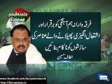 Dunya News - Altaf Hussain calls for sectarian harmony in Muharram