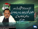 Altaf Hussain calls for sectarian harmony in Muharram