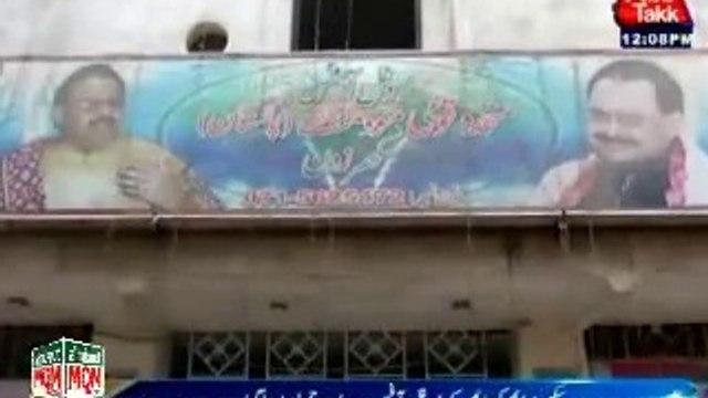 """Black Day"" observed in Sindh over Khursheed's blasphemous comments on ""Muhajir"""