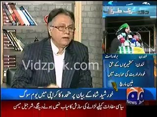 "Hasan Nisar reply to Molana Fazal ur Rehman for calling PTI sit-ins a ""Mujra"""