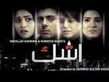 Ashk ~ Part II | Watch Full Pakstani Dramas Online | Live Pak News