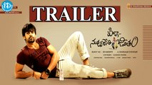 Pilla Nuvvu Leni Jeevitham Movie    Theatrical Trailer    Sai Dharam Tej, Regina Cassandra, Anoop Rubens