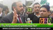 Lord Nazir Ahmed Comments For Kashmir Million March