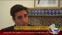 Bilawal Bhutto Zardari Live Press Conference 26102014