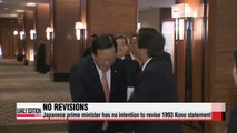 Japanese prime minister has no intention of revising 1993 Kono statement
