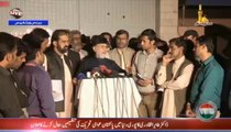Dr. Tahir-ul-Qadri's Press Conference - 27th Oct 2014