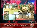 Off The Record (27th October 2014) Sindh Ki Taqseem-PPP Aur MQM Aamne Samne