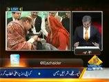 Bay Laag (27th October 2014) Polio Virus Pakistan Shadeed Mushkilat Ka Shikar…