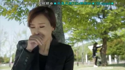 愛在高中 第13集 High School Love On Ep 13
