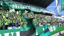K-League: Jeonbuk Motors 1-0 Suwon Bluewings