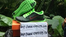 Nike Free 3.0 V4 Women Running Shoes Green nike free run 3.0 v4 sale at tradingspring.cn
