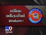 Eyes of ACB slueths on 'Government Babus' post complaints, Mehsana - Tv9 Gujarati
