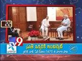 National 90 - 28-10-2014 - Tv9