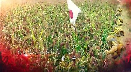 紅高粱 第5集 Red Sorghum Ep5