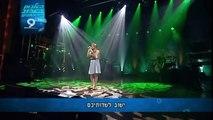 Chay Embar chante kmo Tsema'h Bar