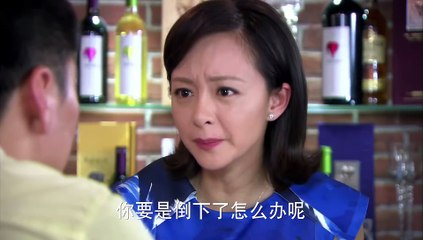 因為愛情有奇蹟 第20集 Because Love is a Miracle Ep20