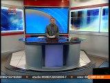29 Oct 2014 | Morning News Bulletin | Sahar TV Urdu | خبریں