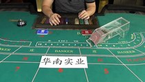 baccarat cheating device-CAT PCC