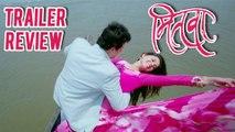 Mitwaa - Trailer Review- Sonalee Kulkarni,Swapnil Joshi, Prarthana Behere