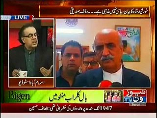 Dr. Shahid Masood Analysis on Tauheen e Risalat Issue Raised By MQM Against PPP