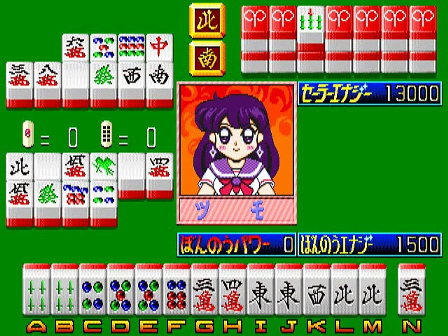 Mahjong Triple Wars Bangai-hen - Sailor Wars - Gameplay - arcade