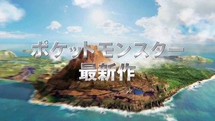 Spot TV2 de Pokémon Rubis Oméga