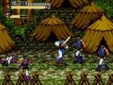 Yang Jia Jiang : Yang Warrior Family - Gameplay - megadrive