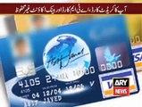 kia Aap ka Credit Card ya ATM Card Mehfooz hai??