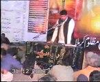 28 Rajab par khas majlis Zakir Aamar Abbas Rabani majlis 3 muharam  at Bhalwal