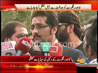 GO NAWAZ GO Chants during Gullu Butt's Lawyer Media Talk