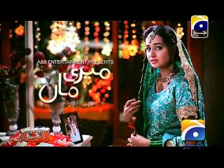 Meri Maa - Episode 179 - October 28, 2014