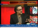 Four members of PTI while 85 members of PMLN Likely to leave their Party :- Dr. Shahid Masood