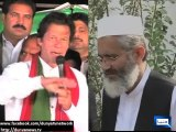 Imran Khan lashes out at Sirajul Haq for comparing PTI with PPP, PMLN