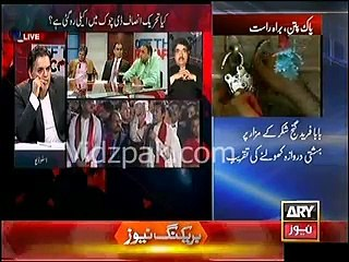 Imran Khan will loose its crowd if he follows Jamaet-e-Islami :- Rauf Klasra