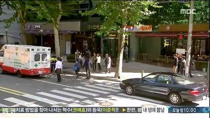 狎鷗亭白夜 第15集 Apgujeong Midnight Sun Ep15