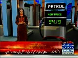 PM Nawaz Sharif Approved Reduction Of Petroleum Prices