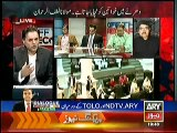 Iftikhar Ahmed Criticizing Mauana Fazal-ur-Rehman and JUI-F for their Cheap Comments on PTI Women