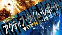 Final Fantasy XV - Gameplay PGW 14 (FF Type-0)