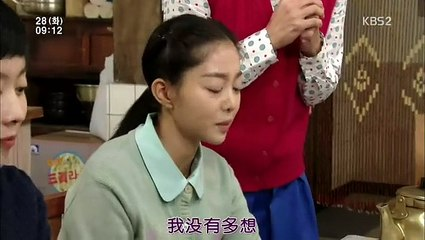 一片丹心蒲公英 第46集 Abiding Love Dandelion Ep46