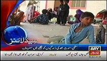 ARY News Headlines Today 1st November 2014 11-00 News Pakistan Updates 1-11-2014