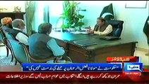 News Headlines Today 1st November 2014 13-00 Dunya News Pakistan Updates 1-11-2014