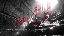 Ab Mein So Jaaongi Mir Hassan Mir 2015 new noha