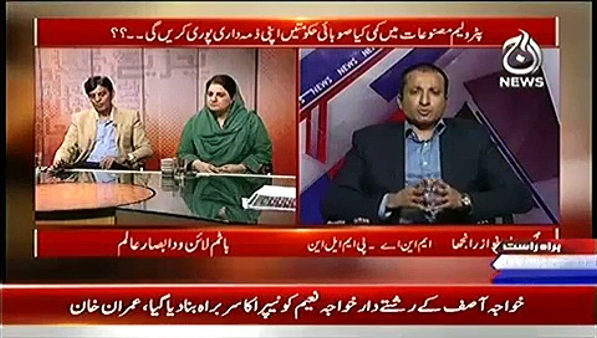 Bottom Line With Absar Alam – 1st November 2014
